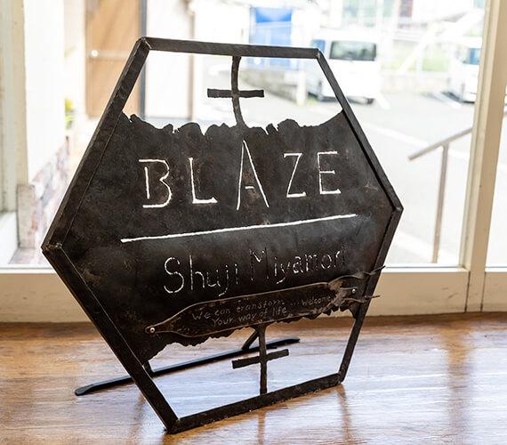 BLAZE本店