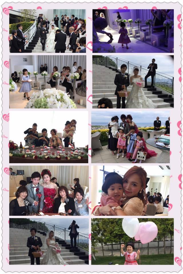 記念する日♥part2♥